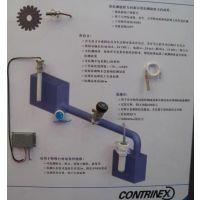 PARVALUX 减速机 SD12.0035/CONT/1118710