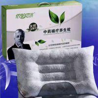 供应决明子枕 中药磁疗养生枕 调节颈椎高低保健枕 老人参会礼品