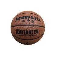 耐打防滑吸汗革材质8835 室内外篮球场地通用 篮球的价格实惠