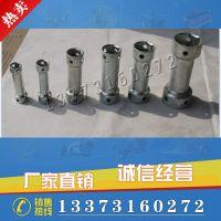 双面套筒扳手 铁塔地脚螺栓扳手 M16-M72型 规格齐全