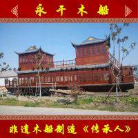 永干木船供应客船双层豪华画舫船水上餐饮宾馆木船大型仿古船