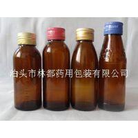 河北林都供应100毫升口服液瓶