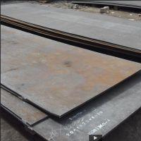 建筑结构钢板 昆钢低合金5mm钢板 昆明钢板价格 锰钢板5mmx1510x6