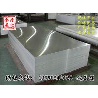 现货供应铝合金6061化学成分