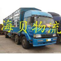 上海到长沙回程配载 货运专线 小件托运 搬厂搬家 专业快速