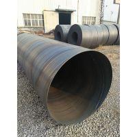 焊接钢管DN600厂家;污水焊接钢管630一米多少钱
