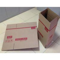 纸箱制造厂家