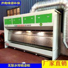 厂家批发无泵水幕 漆雾处理效果好 油漆过滤效果好 无泵水帘机