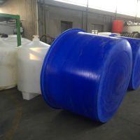 北海500L食品周转桶 圆形pe塑料周转桶