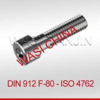 万喜A4-80内六角螺栓DIN912ISO4762