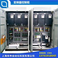 施耐德变频控制柜 施耐德控制柜 变频控制柜生产商 禾传自动化