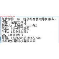 使用说明 RYS-UFZ-4型浮标液位计使用流程