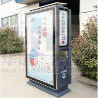 智能垃圾箱强制分类回收垃圾箱 可手机充电 感应开门 垃圾压缩