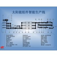 北京全自动太阳能组件生产线|太阳能电池组件封装线