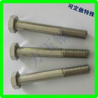 不锈钢 带垫片螺杆 组合螺栓 现货批发 加工定做 顺德螺丝厂