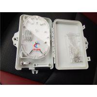 塑料4芯光纤分纤箱《FTTH光缆分线盒/图片》