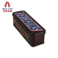 巧克力铁盒|snicker巧克力|士力架包装铁盒