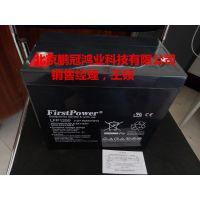FirstPower蓄电池LFP1255装箱报价