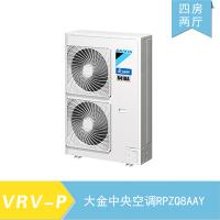 北京大金家用中央空调销售安装专卖店
