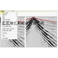 厂家直销STP-086型地震处理软件生产销售