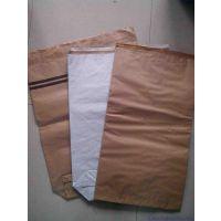 顺科包装专业订做各种类型梯形热封口纸袋,异形袋,质量可靠