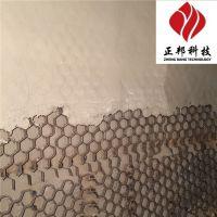 陶瓷耐磨料 正邦耐高温涂料