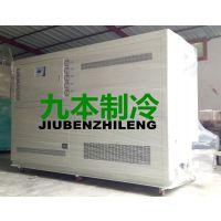 挤出机水池循环水冷却机,制冷快,环保节能