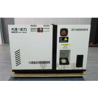 小型水冷10kw柴油发电机价格