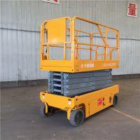 常规6米 8米 10M全自行式升降平台 剪叉式电动升降机厂家