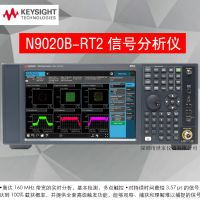 世家仪器销售 N9020B-RT1 实时频谱分析 Keysight/是德N9020B