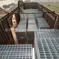 钢格栅板踏步厂家&热镀锌钢格栅板楼梯踏步板多少钱15203183691