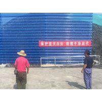 安平蔡跃防风抑尘网生产安装厂家圆孔型:30mm-30mm