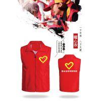 爱心公益红马甲|暖心马甲|志愿者马甲|广告马甲|专业定制马甲广告衫广告帽