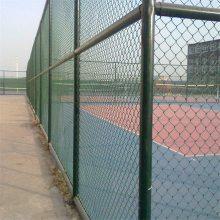 包塑运动场护栏 球场护栏厂家 体育场安全防护栏