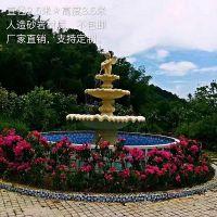 花园水景喷水池 欧式天使雕塑喷泉 人造砂岩景观跌水盆 户外小区广场