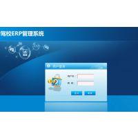 合肥 物业管理软件物业管理系统物业软件物业系统小区物业管理系统租赁管理软件