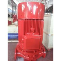 55KW消防泵出厂价格XBD8.0/45-125L 消火栓系统专用泵 增压泵