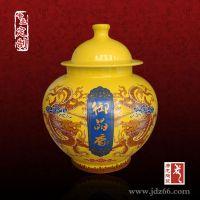 唐龙陶瓷批量定制陶瓷蜂蜜罐 厂家定制定做