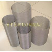 高品质艾利010不锈钢丝网,不锈钢丝编织网,不锈钢方眼网