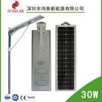 湖南攸县批发6米太阳能一体化路灯 鸿泰厂家新款HD-X30W户外照明LED灯