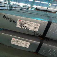 供应鞍钢冷轧盒板大板 ST12 规格2.0*1250*2500