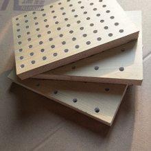 西安木质吸音板,木质穿孔吸音板生产厂家