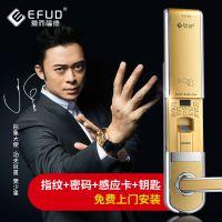 供应EFUD 智能电子锁, 天地杆锁, 高档智能防盗锁,小区别墅专用锁,报警锁 指纹锁图
