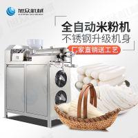旭众SZ-150不锈钢米粉机 全自动米线机 桂林米粉机生产线
