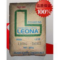 现货供应 PA66日本旭化成FR370 阻燃等级UL94 V-0不含卤素和磷