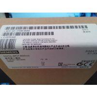 可签合同正品西门子 全新原包装&一年质保 6ES7321-1FH00-0AA0