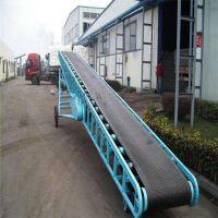 开江县皮带输送机供应 带宽600成袋水泥输送机 爬坡式物料运输机兴运定制