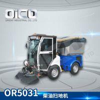 OR5031四轮柴油扫地车 500L垃圾箱 特制除尘过滤装置