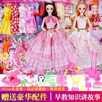 雪莉丝小女孩过家家洋娃娃生日礼物六一儿童节送礼玩具公仔