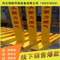 <抗酸碱>燃气标志桩~〖和田〗燃气标志桩……‹防雨›燃气标志桩/厂家定价